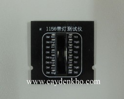 Test socket 1156